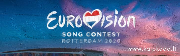 Eurovizija 2020 Olandija, Roterdamas