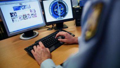 virtualus policijos patrulis