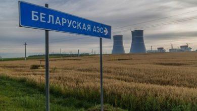 Baltarusijos atomine elektrine
