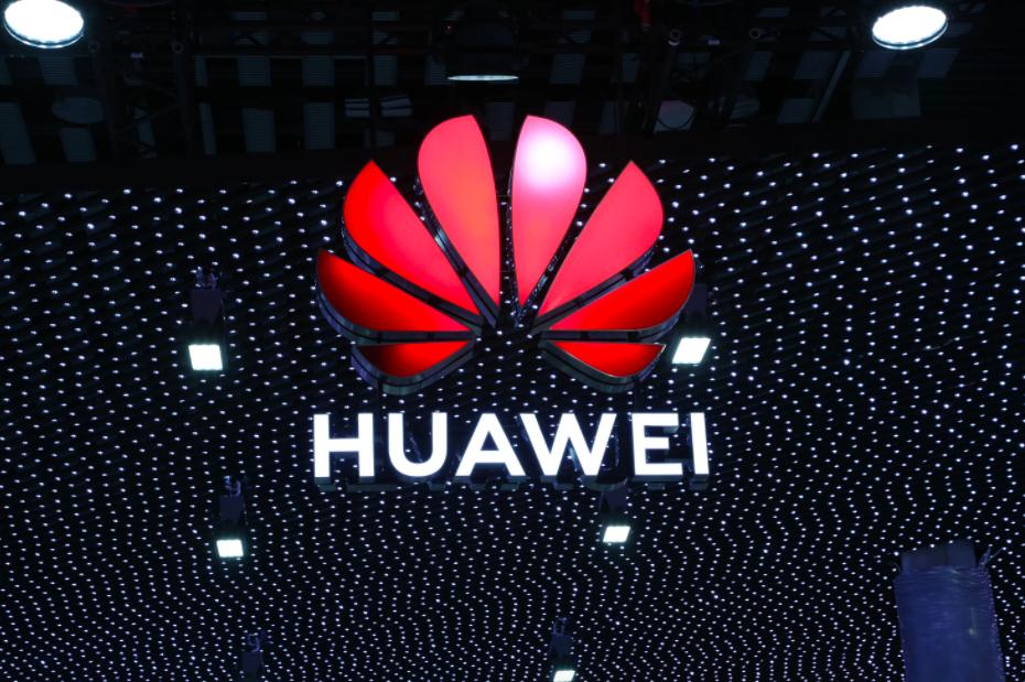 Huawei paleis 6G rysio palydovus
