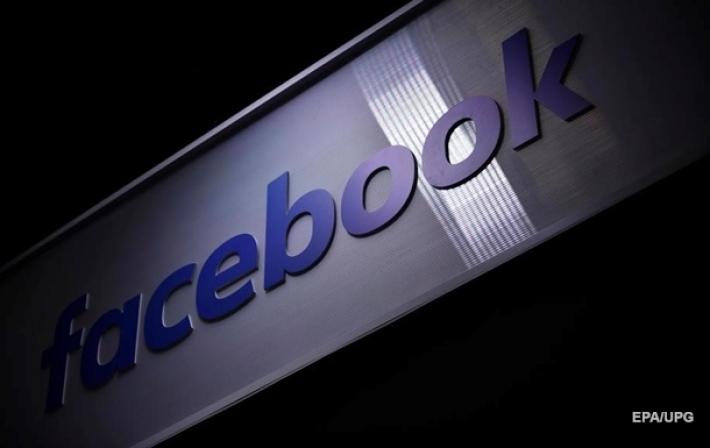 Isilauzeliai nutekino daugiau nei 500 milijonu Facebook vartotoju duomenis