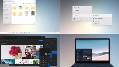 Naujieji Windows 10