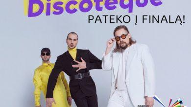 The Roop Discoteque Eurovizija 2021