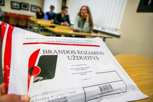 btc 2021 1 semestro egzaminas)
