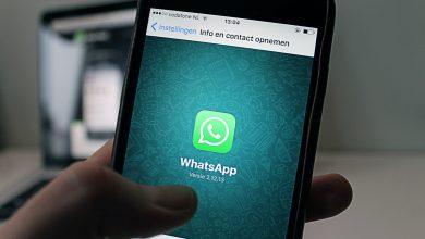 Whatsapp nauja funkcija
