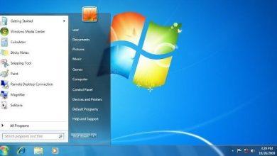Windows 7 atnaujinimas